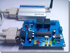 smc-2 modem_320